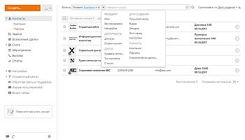 Как экспортировать базу клиентов из CRM и отредактировать в онлайн-редакторе таблиц? Шаг 2