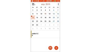 Экспорт календаря на Android-устройство